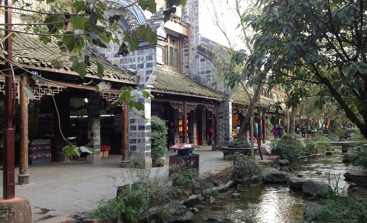 """Huanglong Xi Old Village"""