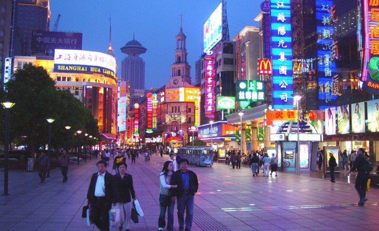 """Shopping On The Nanjing Road"""