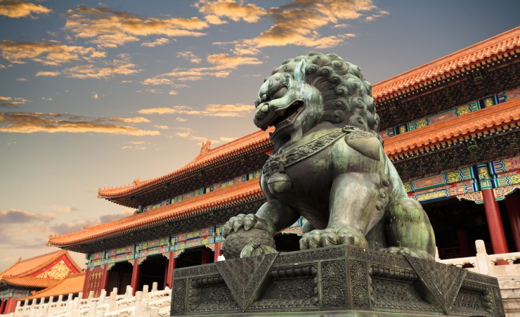 """Forbidden City"""