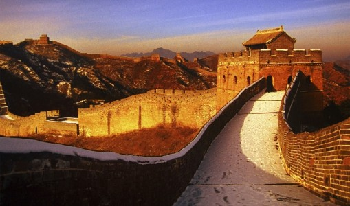 China Discovery Tour from Manchester